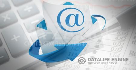 База email адресов инвесторов в онлайн проекты,С программой для рассылки