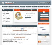 Скрипт хайпа TIME-MONEY