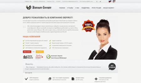 Инвестиционный проект Befirstinvest ГК 2015