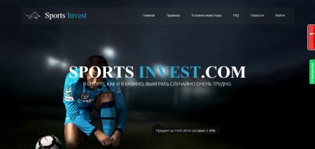 Хайп Sports-Invest