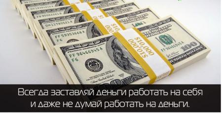 Куда лучше инвестировать и вложить деньги в 2016 году?