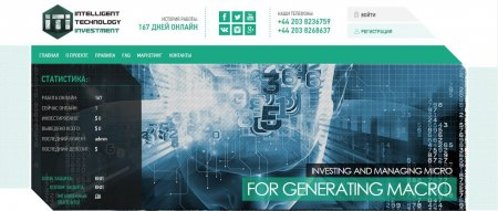 Скрипт инвестиционного проекта ITI