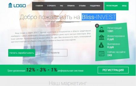 СКРИПТ Bliss-INVEST