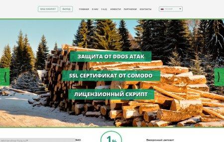 Скрипт Сибирского хайп проекта Siberian HYIP
