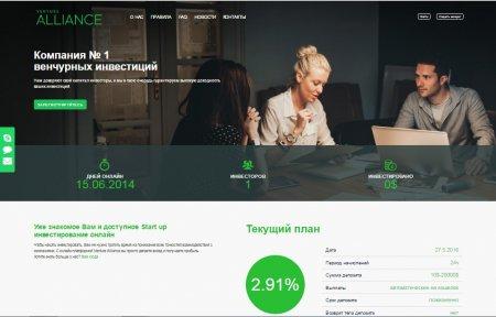 СКРИПТ Venture Alliance