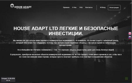 Advantech LTD скрипт готового инвестиционного проекта