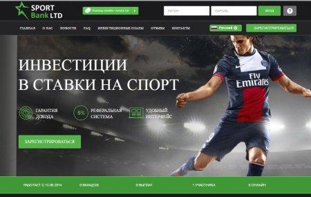 СКРИПТ ХАЙПА  sportbank