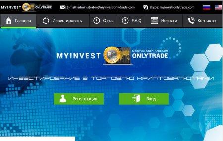 Скрипт инвестиций в криптовалюту с приемом BTC