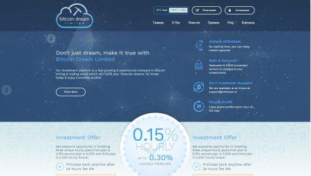 Новый хайп по приобретению и продажи Bitcoin и Litecoin