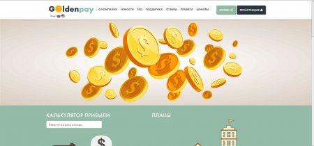 Высокодоходный скрипт платформы для инвестиций в криптовалюту