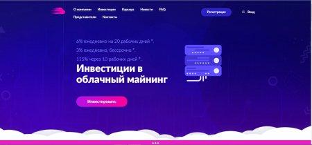 СКРИПТ ПРОЕКТА Cloudpons LTD