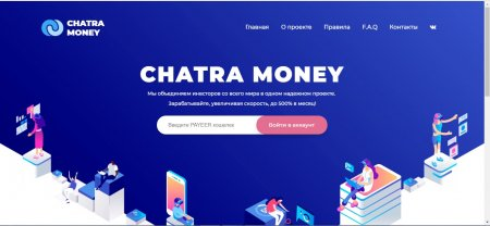 Скрипт CHATRA MONEY