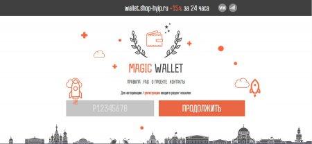 Скрипт удвоителя PAYEER wallet с Админкой
