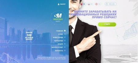 СКРИПТ  Smartmax Invest LTD( H-script)
