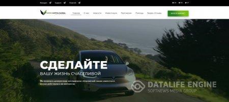 Многоязычный скрипт хайпа онлайн-инвестирования