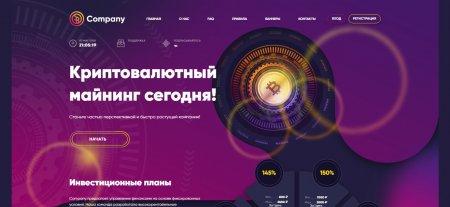 Скрипт Company LTD