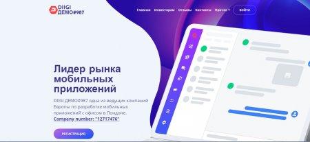 Инвестиционные проекты DIIGI